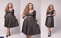 Платье AL-3323