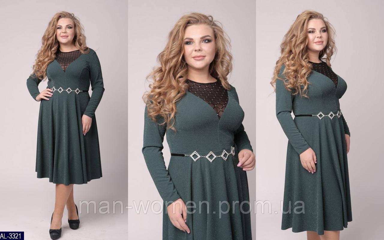 Платье AL-3321