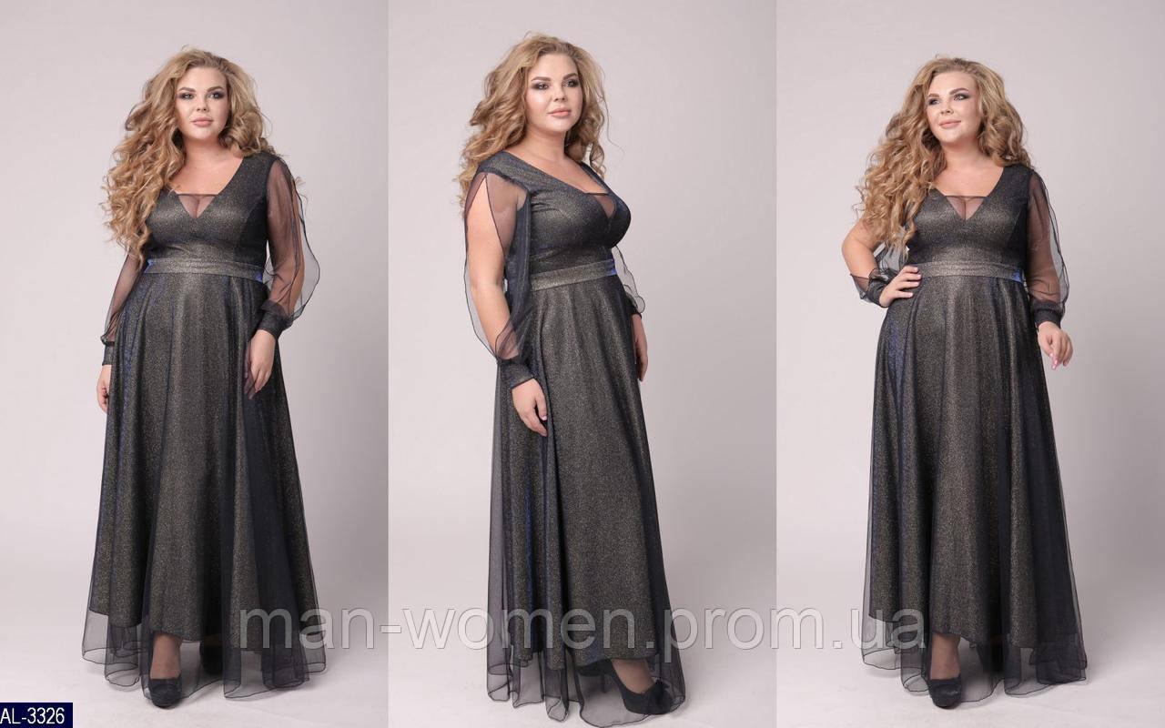 Платье AL-3326