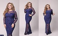Платье AL-3331