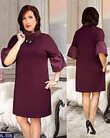 Платье AL-3336
