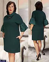 Платье AL-3337