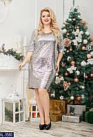Платье AL-3580
