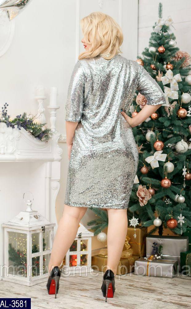 Платье AL-3581