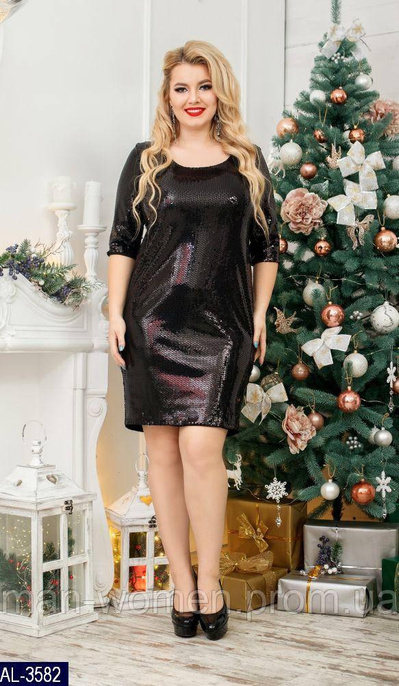 Платье AL-3582