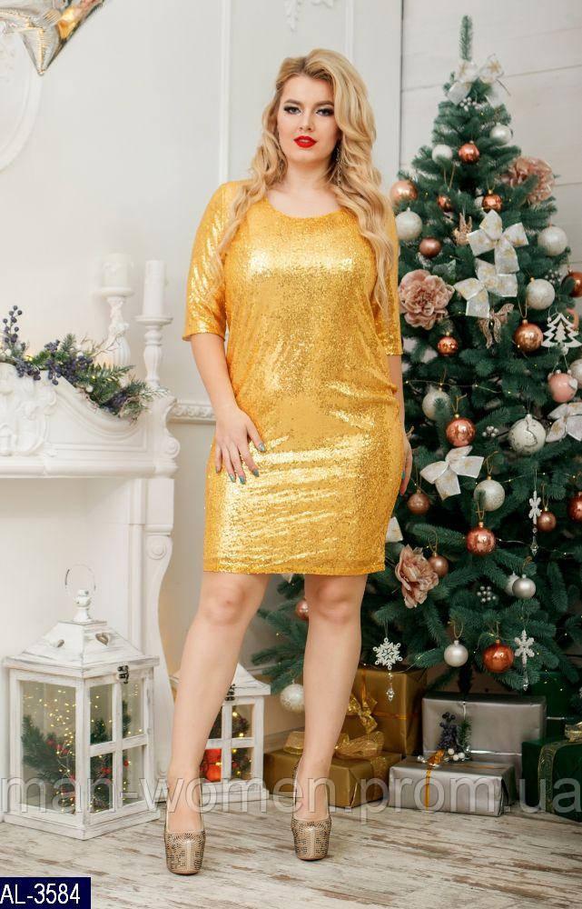 Платье AL-3584