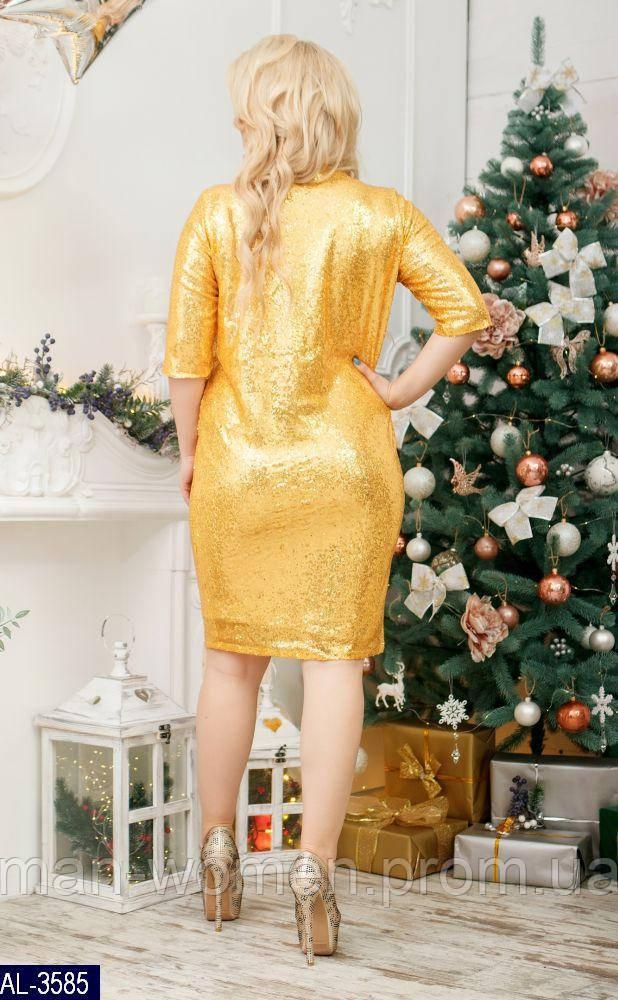 Платье AL-3585