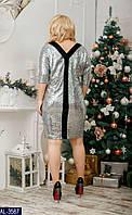 Платье AL-3587