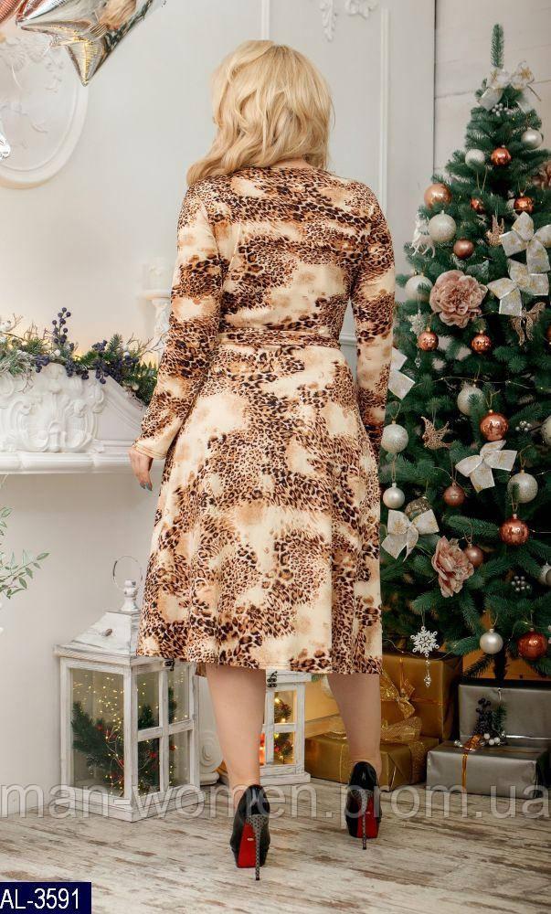Платье AL-3591