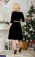Платье AL-3594
