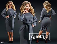 2fdfd0abaa95a8e Платье черное рукава фонарик в Украине. Сравнить цены, купить ...