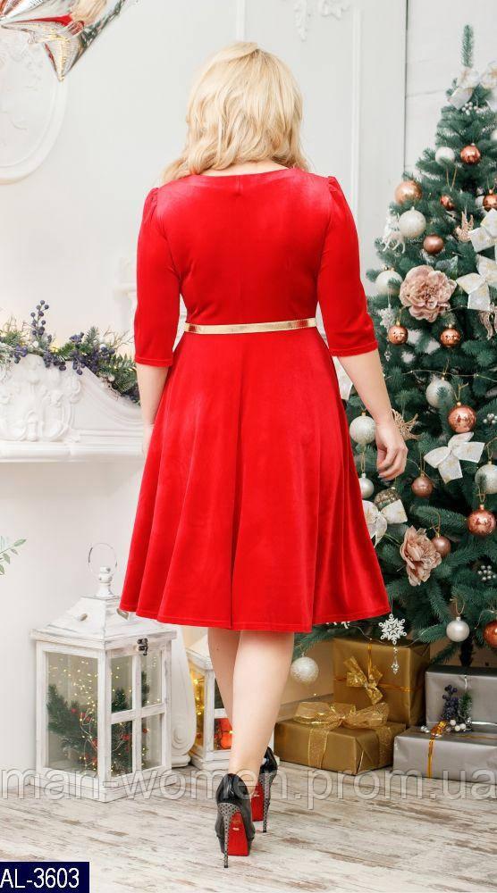 Платье AL-3603