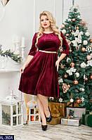 Платье AL-3604