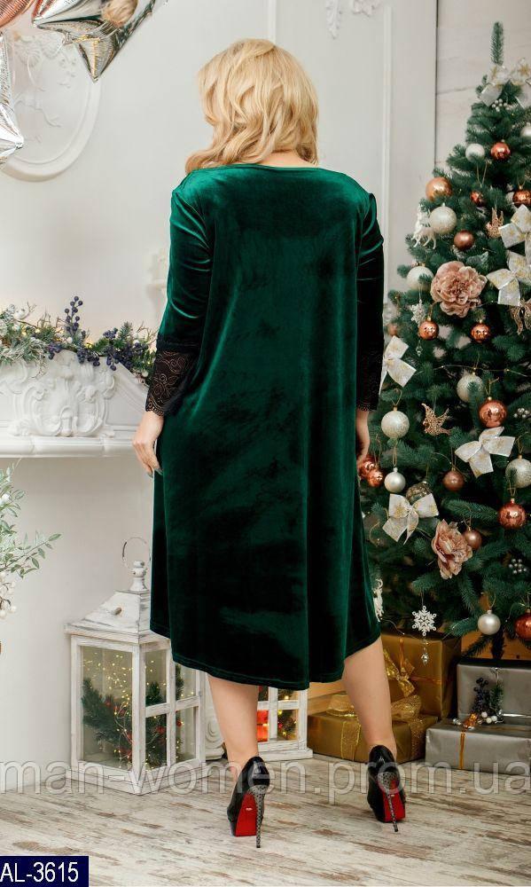 Платье AL-3615
