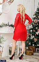 Платье AL-3625