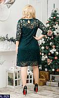 Платье AL-3629
