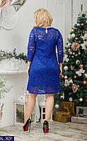 Платье AL-3631