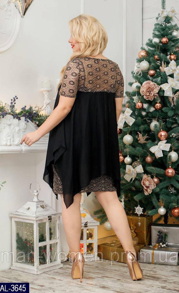 Платье AL-3645