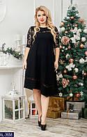 Платье AL-3658