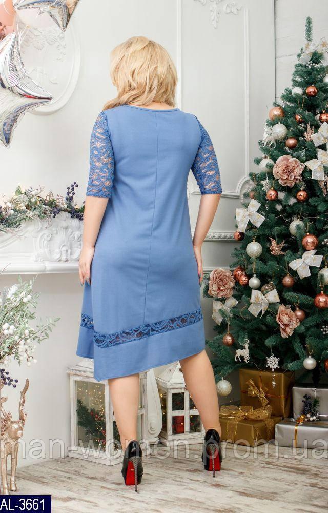 Платье AL-3661