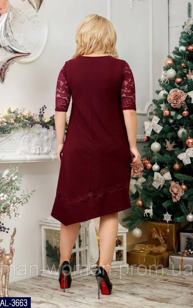 Платье AL-3663