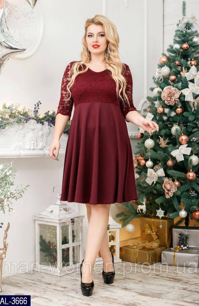 Платье AL-3666