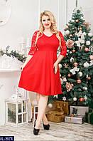 Платье AL-3674