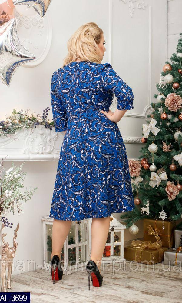 Платье AL-3699