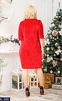 Платье AL-3695