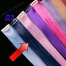 Мини канекалон на заколках цвета индиго, фото 6