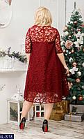 Платье AL-3718