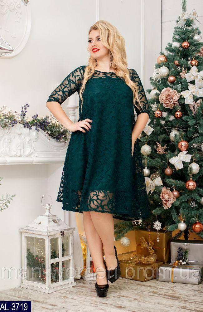 Платье AL-3719