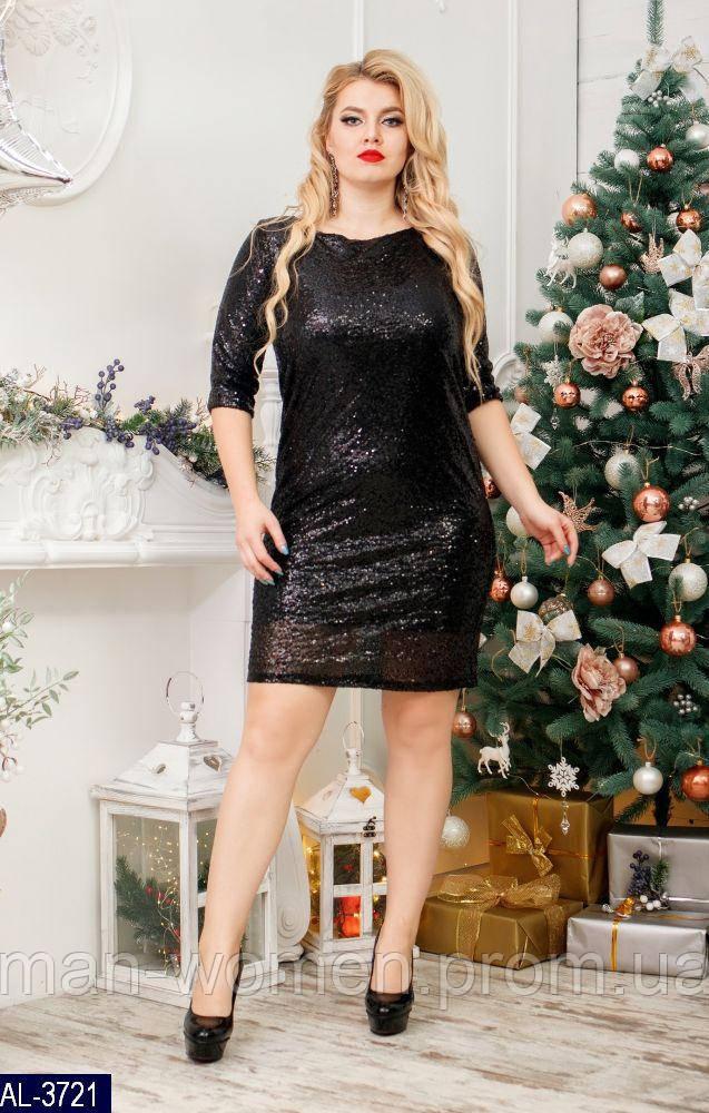 Платье AL-3721