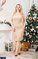 Платье AL-3729