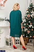 Платье AL-3764