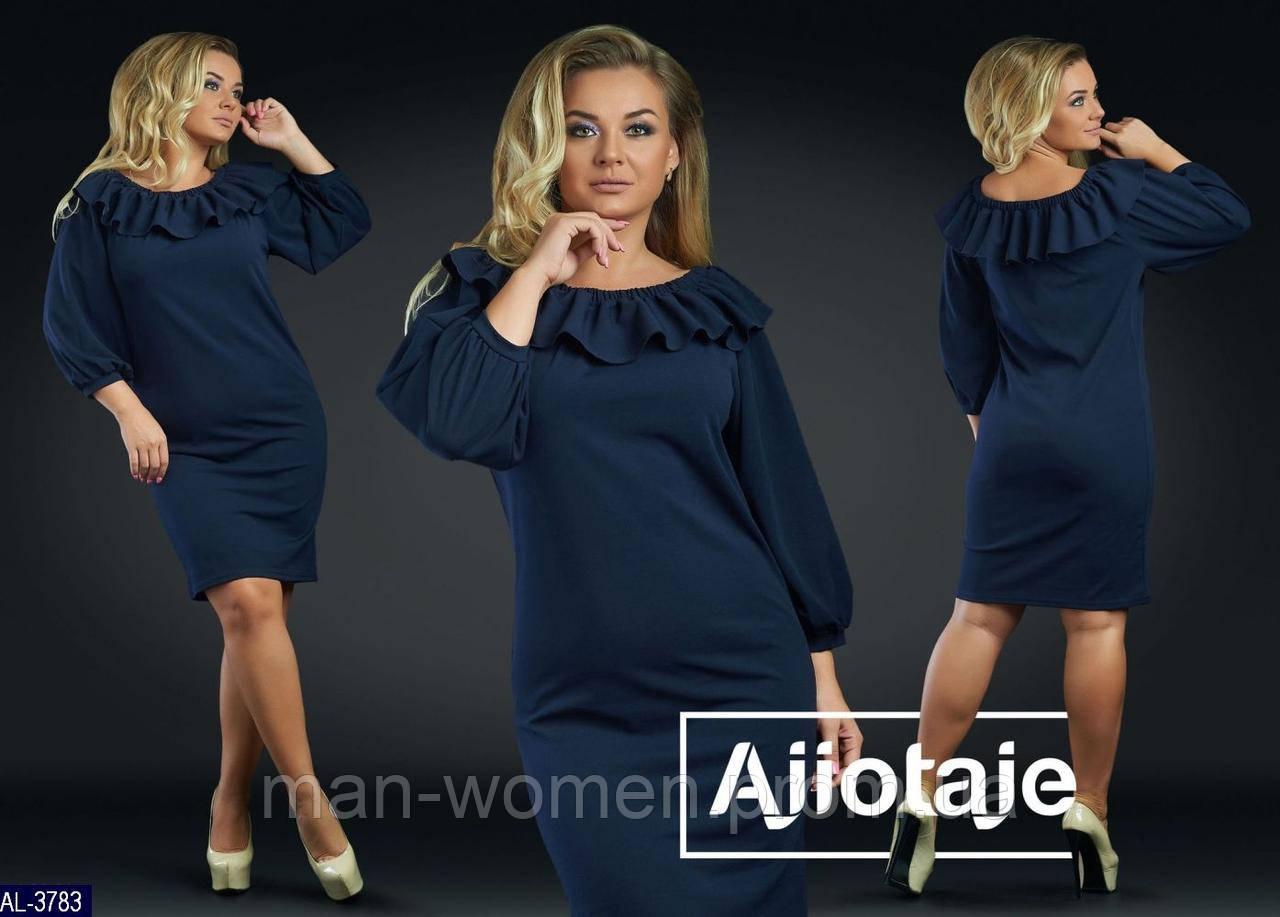 Платье AL-3783