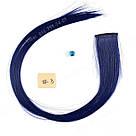 Темно сині прядки на заколках кліпсах - термо, фото 3