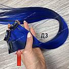 Темно сині прядки на заколках кліпсах - термо, фото 4