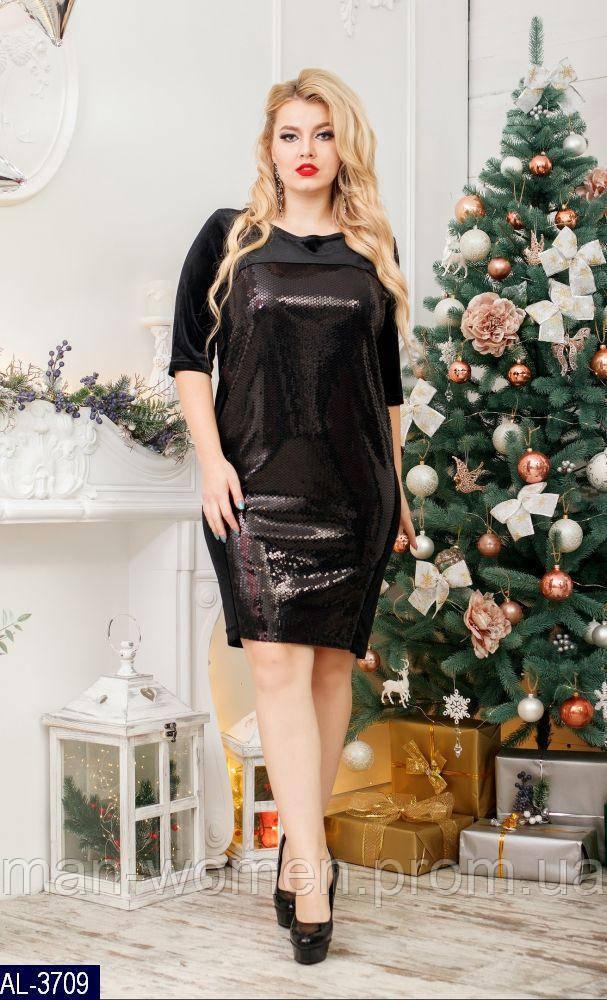 Платье AL-3709
