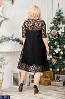 Платье AL-3714