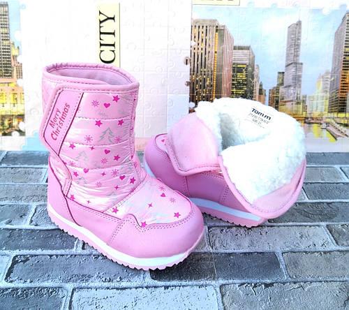 df60888e82bb0a Детские зимние розовые дутики на меху