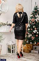 Платье AL-3722