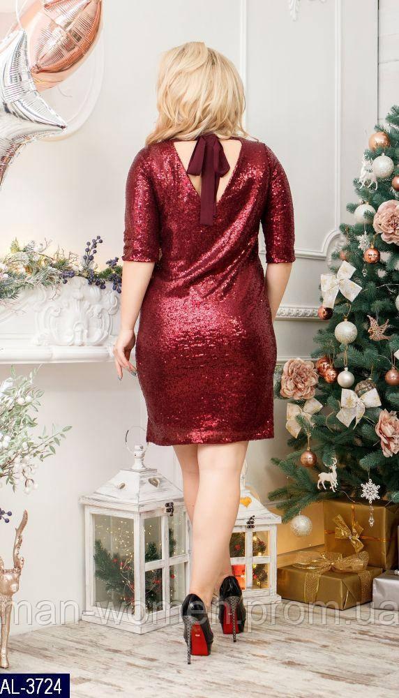 Платье AL-3724