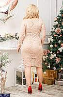 Платье AL-3730