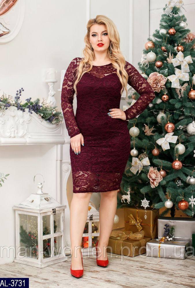 Платье AL-3731