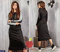 Стильный костюм      (размеры 42-48)  0126-82