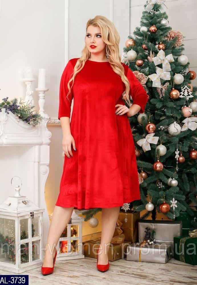 Платье AL-3739