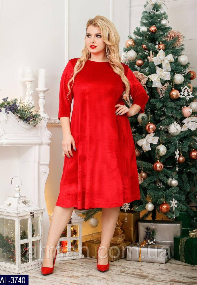 Платье AL-3740