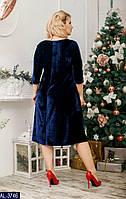Платье AL-3746