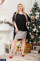 Платье AL-3759